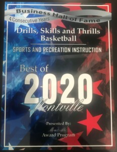 Best of 2020 DST Basketball